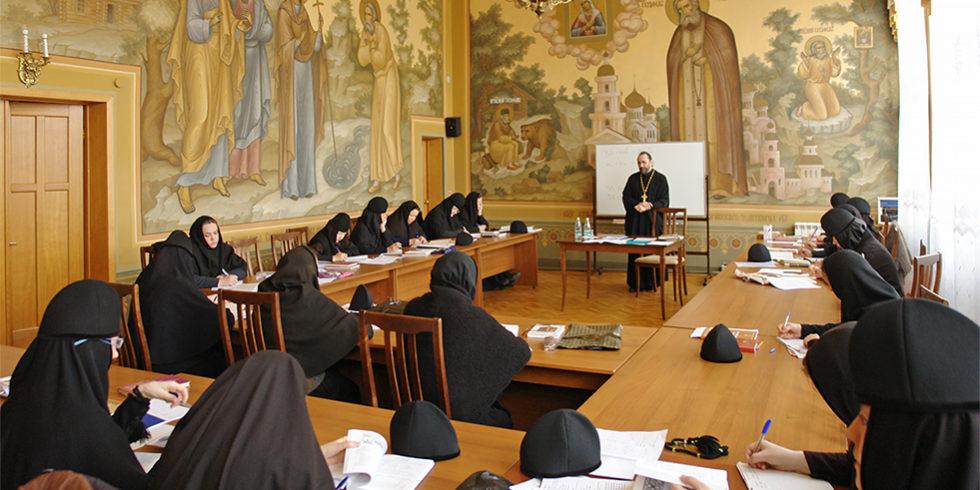 занятия по церковнославянскому