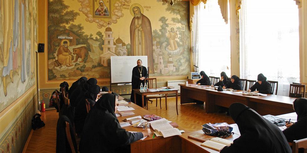 церковнославянский в Дивеево