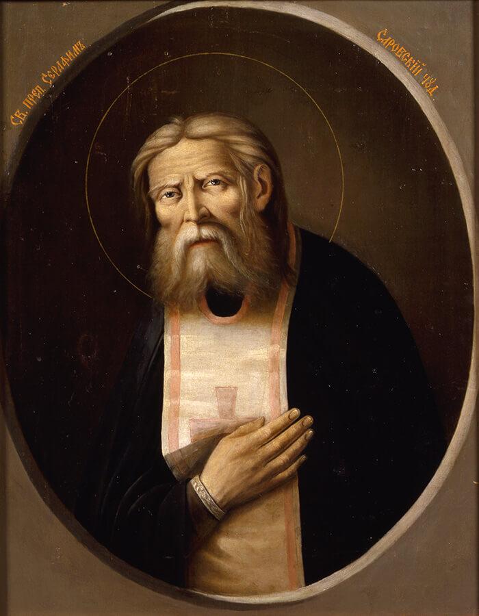 Копия портрета преподобного Серафима Саровского работы инока Иосифа (Серебрякова), выполненная дивеевскими сестрами